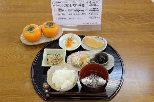 山本呉服店池田店 おもてなしごはん 2016.11