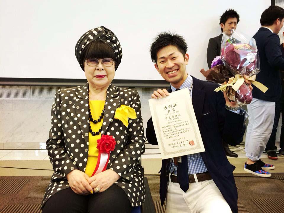 山本呉服店プレミアム撮影会 カメラマン 目良康博さん2