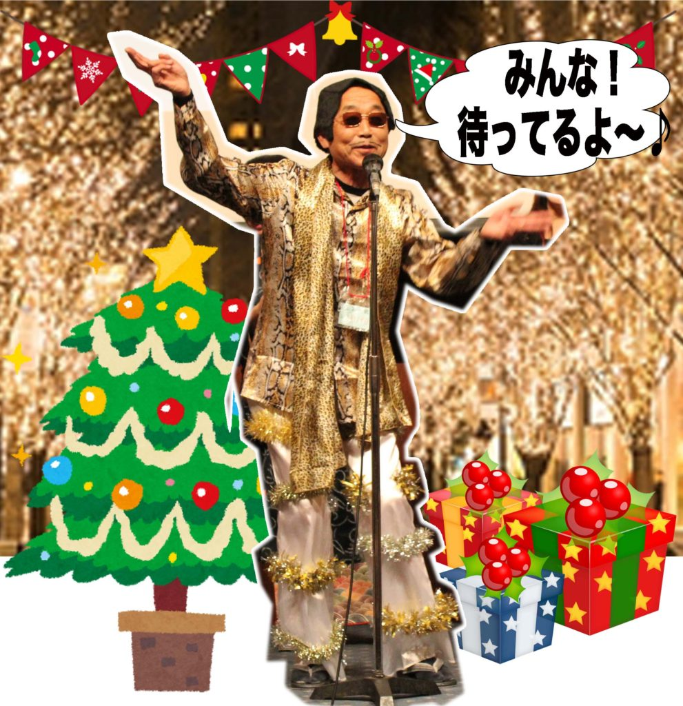 山本呉服店パーティー