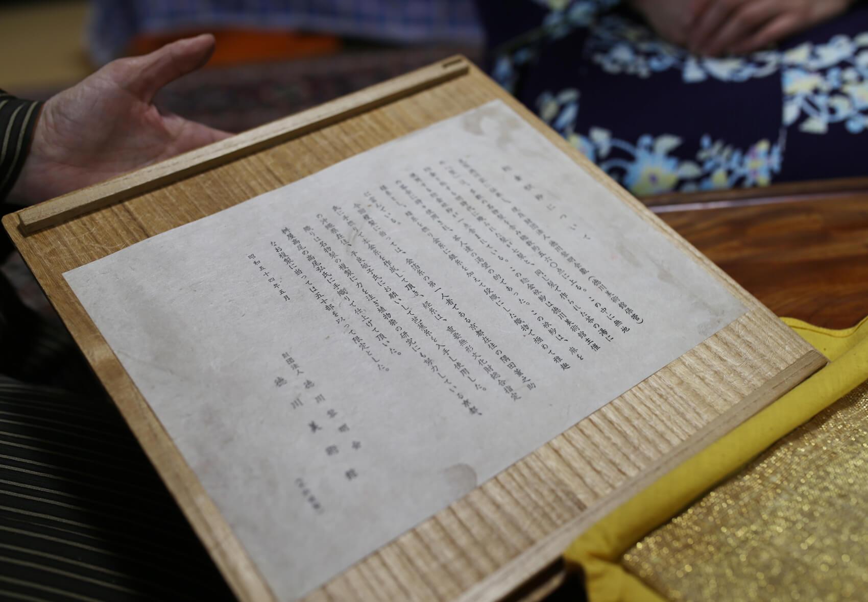 数々の試行錯誤を経て複製された小袱紗の織り。