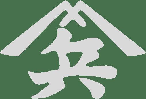 about Yamamoto