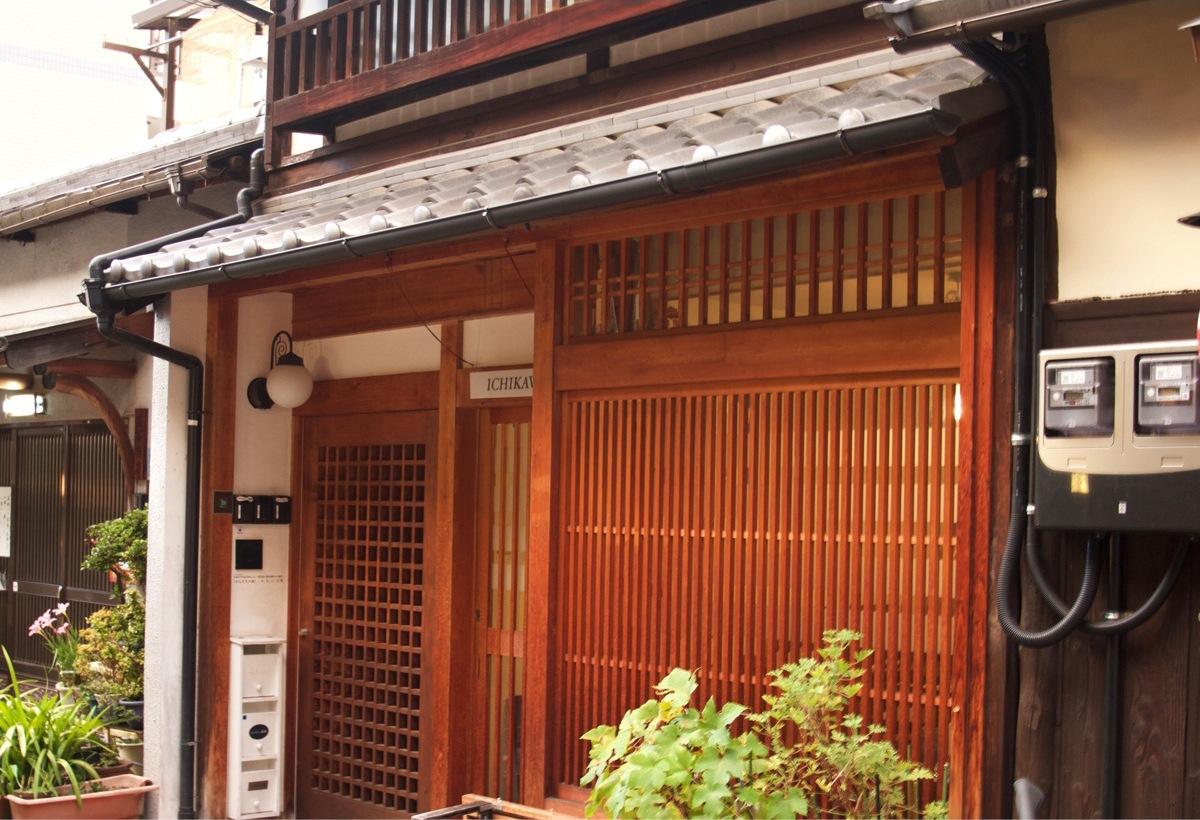 京都サロン
